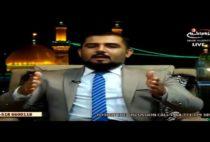 Sayed ammar nakshawani homosexuality and christianity